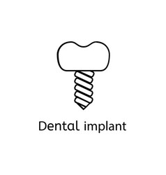 Dental implant icon outline vector