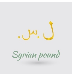Golden Symbol of Syria Pound vector image