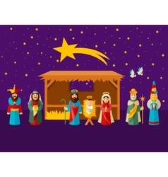 Christmas nativity scene with holy family vector image
