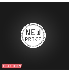 New price icon vector