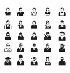 People Icon Symbol Logo Set vector image