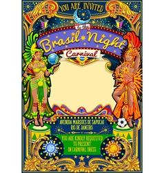 Rio Carnival Poster Template Brazil Carnaval Mask vector image vector image