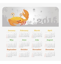 Calendar 2015 year with crab vector