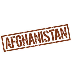 Afghanistan brown square stamp vector