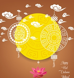 Mid autumn lantern festival background with vector