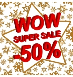 Winter sale poster with wow super sale minus 50 vector