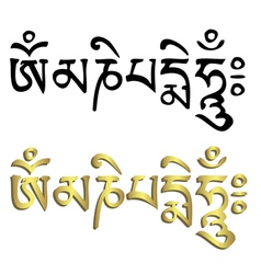 Mantra in black and gold vector