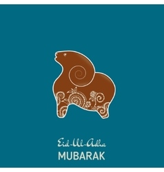 Greeting card template for Muslim Community vector image