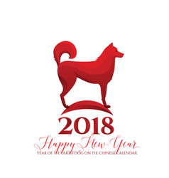 2018 chinese new year of dog greeting card vector image