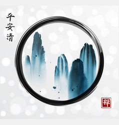 high mountains in black enso zen circle on white vector image vector image