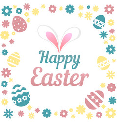 colorful with the title happy easter vector image vector image