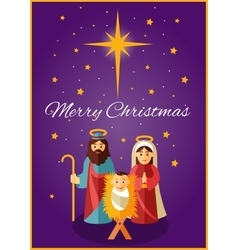 Baby jesus with mary and joseph vector