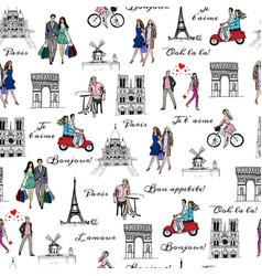 paris sightseeings and people vector image