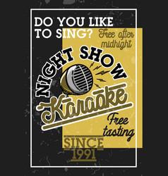 color vintage karaoke banner vector image vector image
