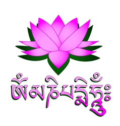 Lotus flower and mantra vector image