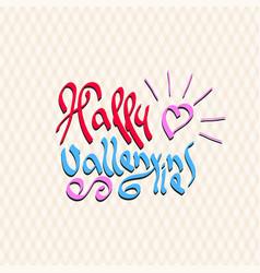 Happy valentines text shining heart love symbol vector
