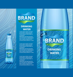 drinking water bottle ad realistic vector image