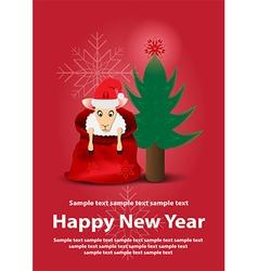New year card vector