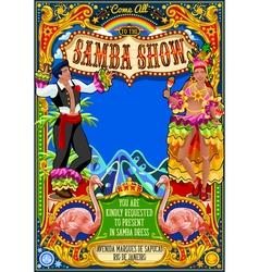 Rio Carnival Poster Invite Brazil Carnaval Mask vector image vector image
