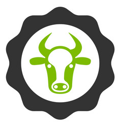 beef certificate flat icon vector image