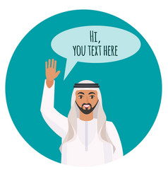 Arabi man with beard says hi and waves hand vector