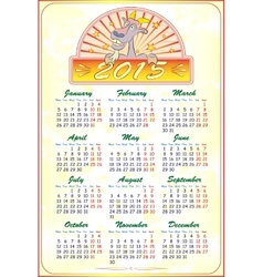 calendar 2015 with a goat vector image