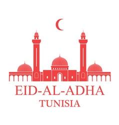 Eid al adha tunisia vector