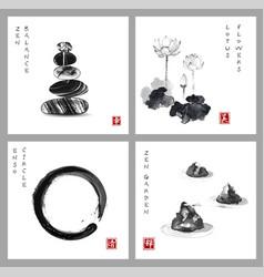 symbol of zen zen balance enso zen circle lotus vector image