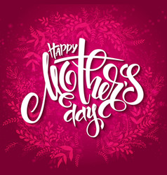 mothers day card with vector image