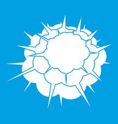 Atomic explosion icon white vector