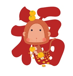Lucky monkey with chinese character vector