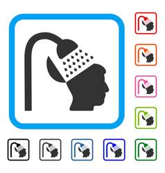 Open mind shower framed icon vector