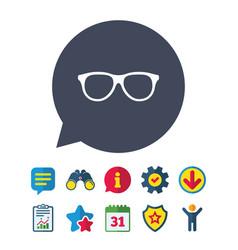 Retro glasses sign icon eyeglass frame symbol vector