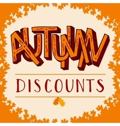 Autumn discounts vector image