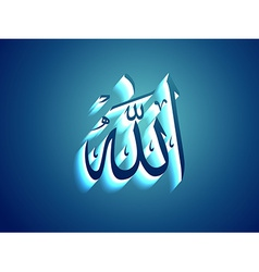Islamic design vector