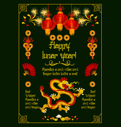 Chinese new year fireworks dragon greeting vector