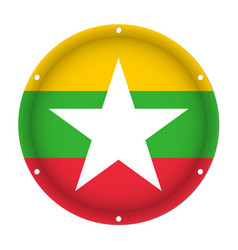 Round metallic flag of myanmar with screw holes vector