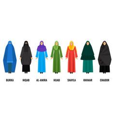 Traditional arabic women clothing isolated cartoon vector