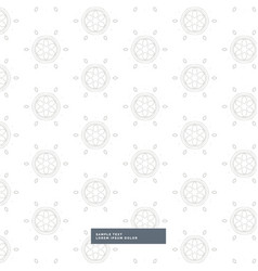 Elegant gray pattern on white background vector