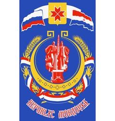 Russia mordovia coat arms vector