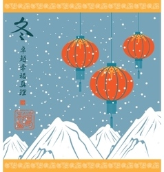 Chinese lanterns on mountain peaks vector