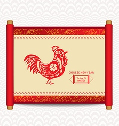 Chinese new year the year of rooster traditional vector