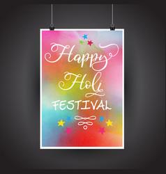 Happy holi poster vector