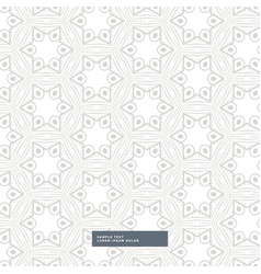 Geometric shape gray pattern on white background vector