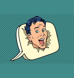 Joyful avatar in the message vector