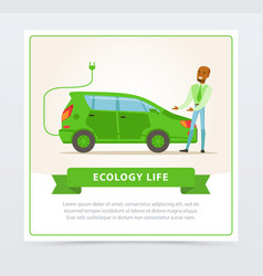 Ecological lifestyle concept with man showing vector