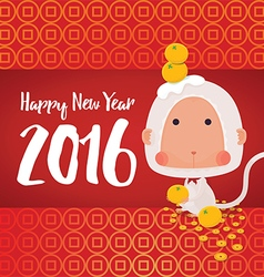 White monkey 2016 new year greeting card vector