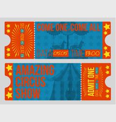 circus tickets vintage vector image