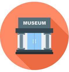 Museum building ii vector