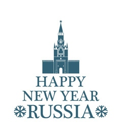 Happy new year russia vector